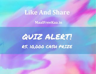Free Cash Prize Rs 10000