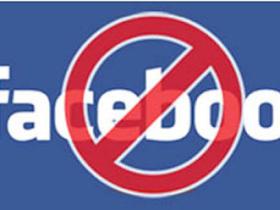 Facebook dan Instagram Akan Blokir Akun Pengguna Berusia di Bawah 13 Tahun - Responsive Blogger Template