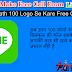 Ek Sath 100 Logo Ko Free Call Kare 100% Free