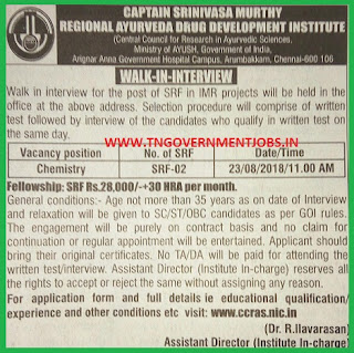 CCRS-SRF-POST-VACANCY-NOTIFICATION-WALK-IN-INTERVIEW-TNGOVERNMENTJOBS