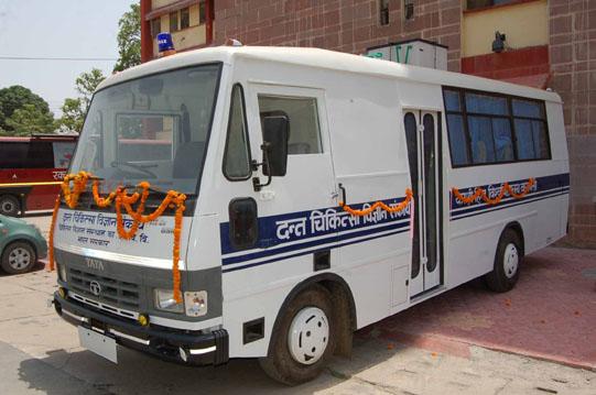 Varanasi View: BHU launches Dental mobile clinic