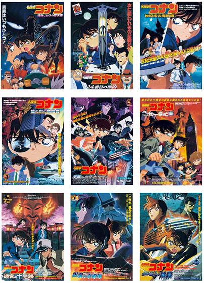 Detective Conan Movie List | hamanochi
