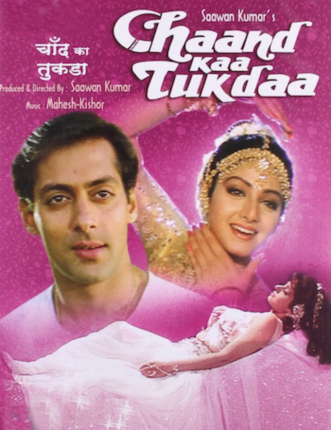 Chaand Kaa Tukdaa 1994 Hindi 720p HDRip x264 1.2GB