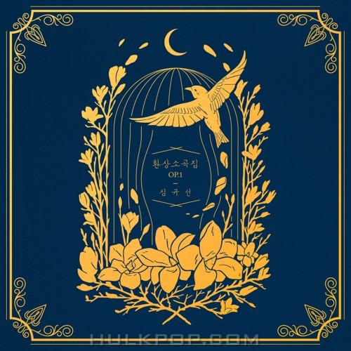 Lucia – 환상소곡집 Op.1 – EP