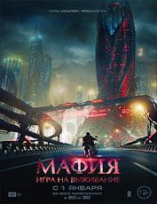 pelicula Mafia: Survival Game (2016)