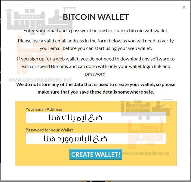 شرح التسجيل في موقع freebitcoin لربح البتكوين