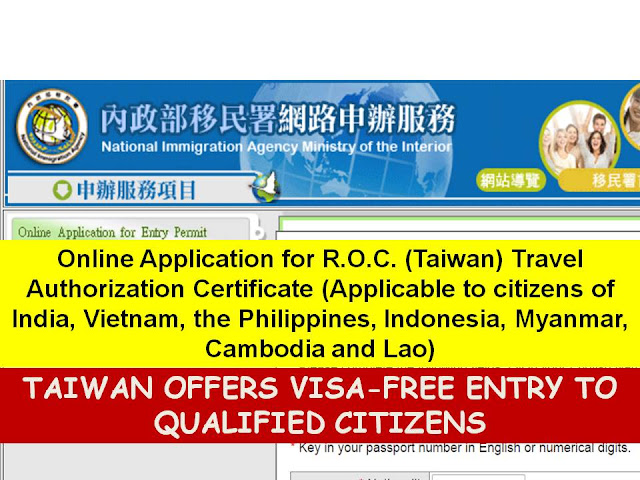 The Embassy of Taiwan recently announced that qualified Filipinos can apply for visa exemption Authorization Certificate and be allowed to visit Taiwan without the need to apply for Visit/Tourist Visa.