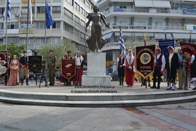 Η κατάθεση στεφάνων στην Κατερίνη για την Ημέρα Εθνικής Μνήμης της Γενοκτονίας των Ελλήνων της Μικράς Ασίας