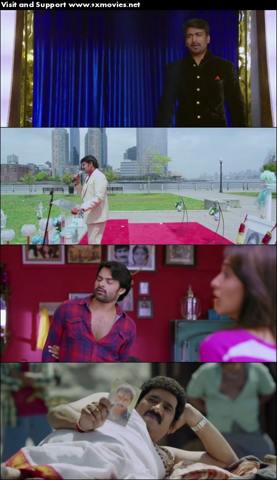 Patel On Sale 2016 Hindi Dubbed 720p