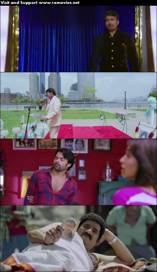 Patel On Sale 2016 Hindi Dubbed 720p WEB-DL