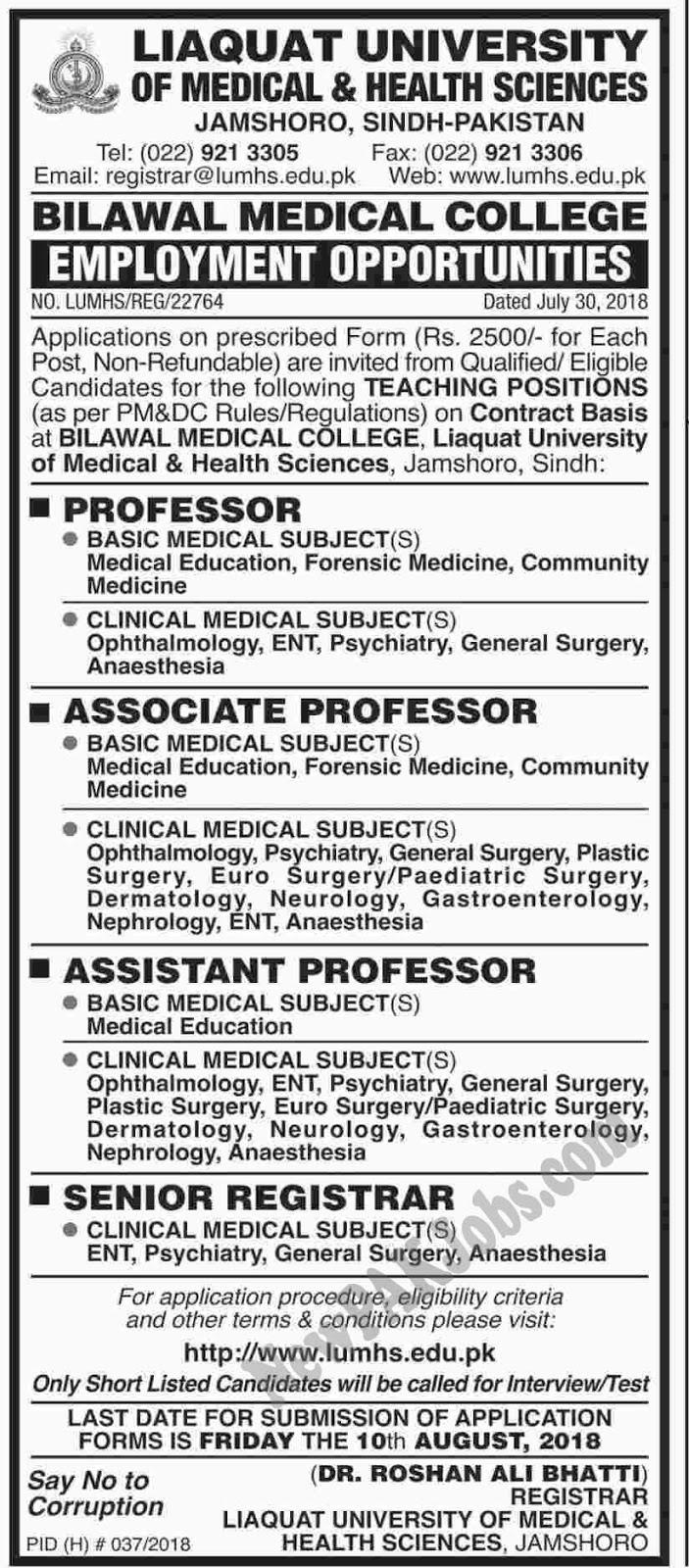 jamshoro.jobs.newpakjobs.com