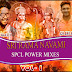 Sri Rama Navami Spl Songs 2019 Mixes Dj Buntty