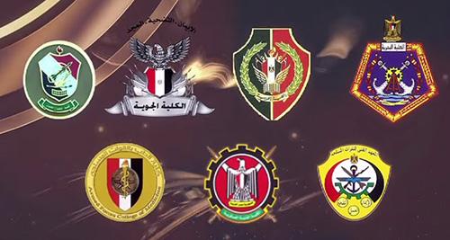شروط وتفاصيل التقديم للكليات والمعاهد العسكرية الحربية وكلية الشرطة ومدارس التمريض العسكري لعام 2019/2020