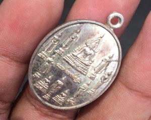 高価なプラクルアンの写真