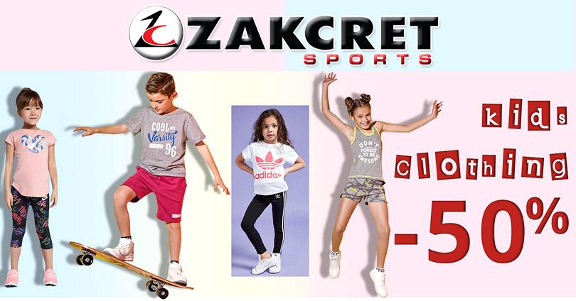 Όλα τα Καλοκαιρινά Παιδικά Ρούχα στη Μισή Τιμή - Zakcret Sports