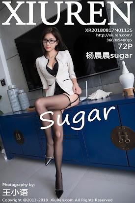 [XIUREN秀人网] 2018.08.17 No.1125 杨晨晨sugar [72+1P213M]