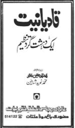Qaidaniyat Ik Dehshat Gard Tanzeem By M Matin  M Naveed