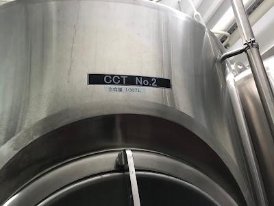 容量1067Lの発酵タンク