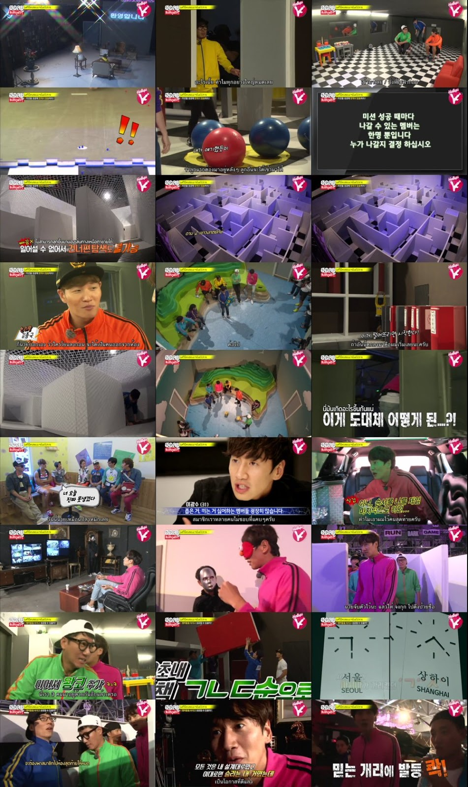 Runningman Sub Thai EP270