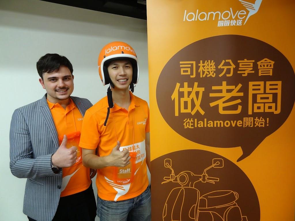 [專訪] 香港貨運快遞lalamove登台,雙北1小時內到貨 數位時代
