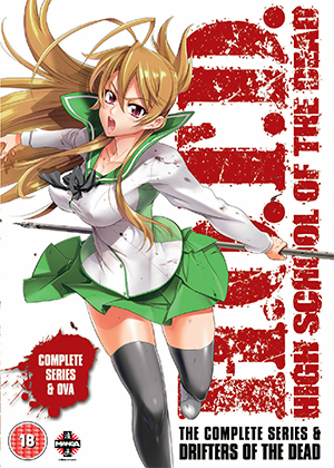 Highschool of the Dead: Drifters of the Dead [01/01] [Latino] [HD] [MEGA]