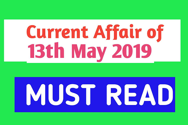 Current Affairs - 2019 - Current Affairs Today 13th May 2019
