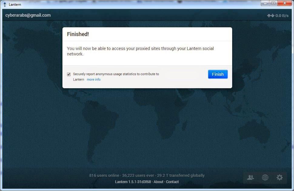 برنامج فك الحجب عن المواقع للكمبيوتر