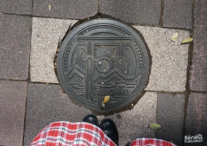 Plaque d'égout de Takachiho