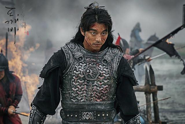 Goblin Gong Yoo