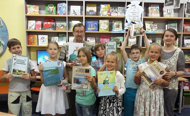 Самарская областная детская библиотека (интересное лето), встреча с самарским художником-пейзажистом Константином Загоскиным