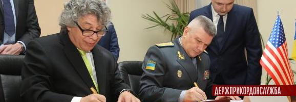 Прикордонники отримають американську станцію для стеження за Азовським узбережжям