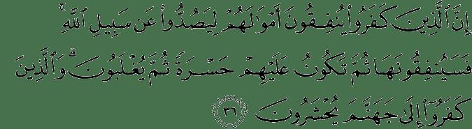 Surat Al Anfal Ayat 36