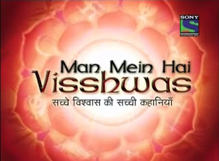 'Mann Mein Hai Vishwas' Season 2 Sony Tv Serial Wiki Plot,Cast,Host,Timing,Promo,Title Song
