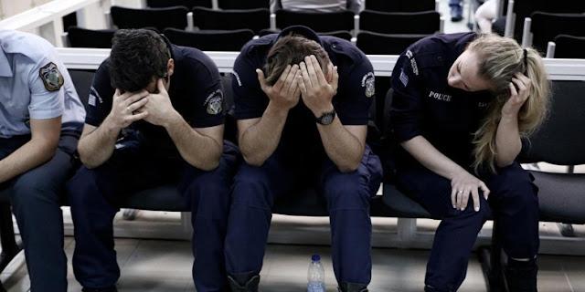 Αποτέλεσμα εικόνας για αστυνομικοί σε απόγνωση