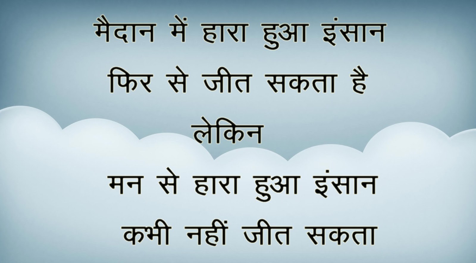 Top 10 Hindi Status For Life Quotes Status And Shayari
