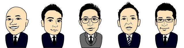 似顔絵 Caricature ビジネスマン Businessman