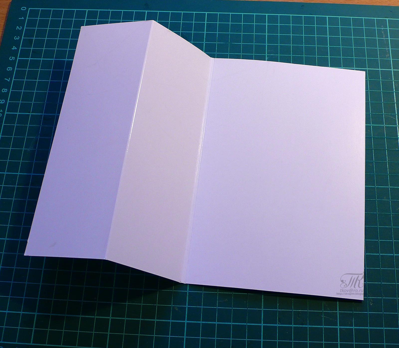 Как сделать гармошку открытку