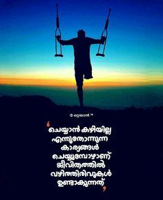 60+ Cheating Quotes Malayalam Whatsapp, Facebook (2019) | TopiBestList
