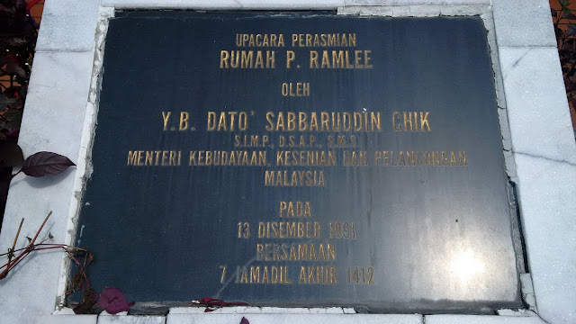 rumah P.Ramlee, Penang, Attractions malaysia penang, tourism, malaysian film actor, director, singer, songwriter, composer, and producer