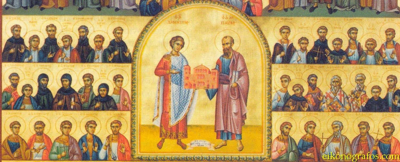 Mystagogy resource center october 2013 the apostle paul and thessaloniki fandeluxe Gallery