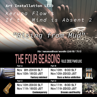 Kerupa x Rulie ~ real-time session @ LEA