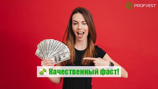 Кандидаты: Bitfin7 – 15% чистой прибыли за 3 дня работы!