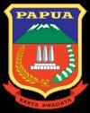 Info Penerimaan CPNS Provinsi (PEMPROV) Papua