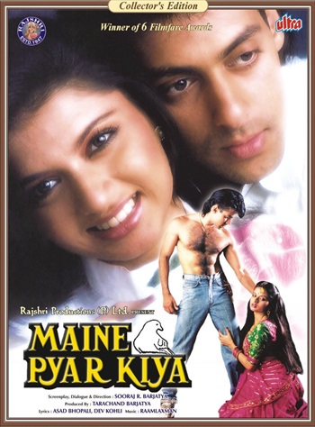 Maine Pyar Kiya 1989 Hindi Movie Download