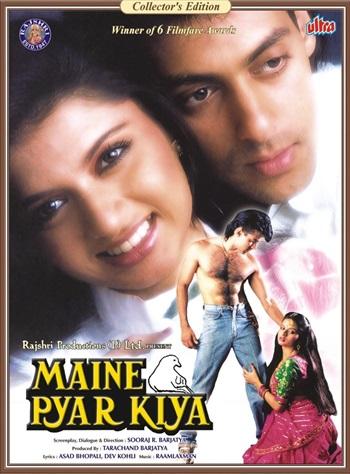 Maine Pyar Kiya 1989 Hindi Movie Download