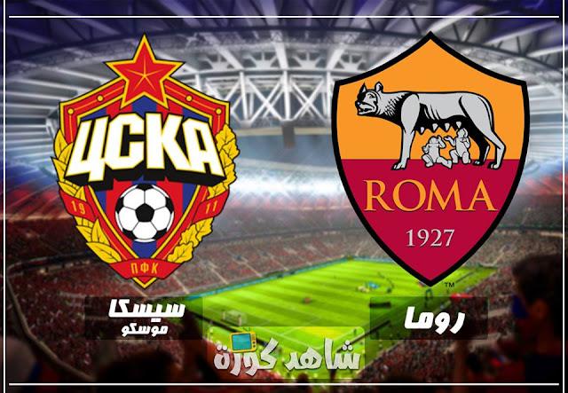 roma-vs-cska-moscow