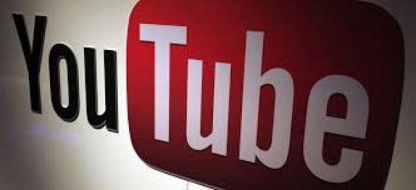 Μία νέα λειτουργία ανακοίνωσε το YouTube