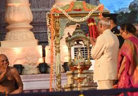 President of India inaugurated the Mahamastak Abhishek Mahotsav 2018