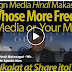 Must Watch: Sec. Alan Cayetano Burns & Silence Foreign Media for Spreading Biased News (Video)