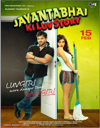 Jayantabhai Ki Luv Story (2013) Hindi 480p DVDRip 300MB